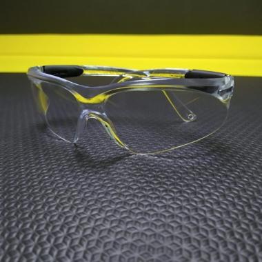 Óculos de Proteção Lince